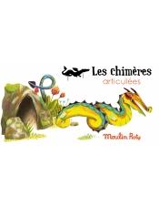 Театр теней Химеры Les chimeres 711116